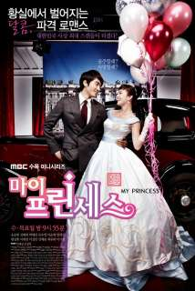 My Princess   *Premium Edition* Korean Drama DVD W/ Eng Sub *Complete