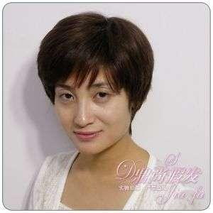 1391 100% Human hair New Short Natural Brown Wig
