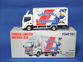 TOMY TOMICA LIMITED J.LEAGUE SPECIAL NISSAN ATLAS F24 PANELVAN