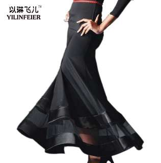 Long Black Maxi Dress on Latin Ballroom Dance  Paso Doble  Various Artists  Music