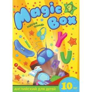 Magic Box 4 English for children 10 years Workbook Magic Box