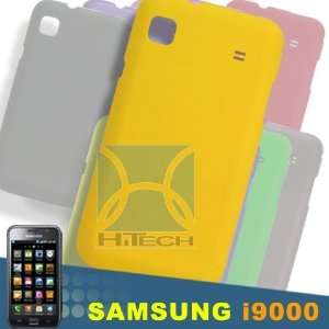 FROST YELLOW BATTERY BACK DOOR PLATE PANEL COVER FACEPLATE
