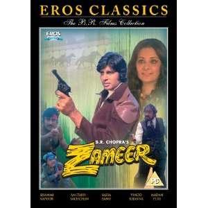 Zameer Shammi Kapoor, Amitabh Bachchan Movies & TV