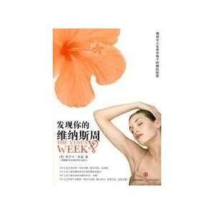CHUAN SHEN LIAN HE (BEI JING )XIN XI JI SHU YOU XIAN GONG SI YI Books