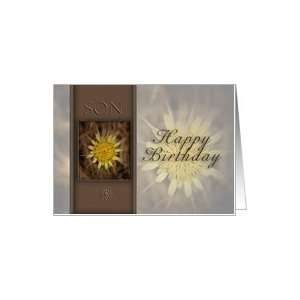 Happy Birthday Son, Yellow Flower on Brown Background Card : Toys