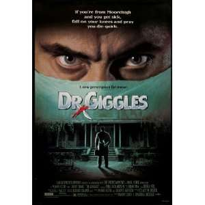 Dr. Giggles 1992 Original U.S. One Sheet Poster Never