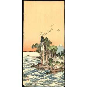 1790 Japanese Print seacoast village and mountain, with view of Mount