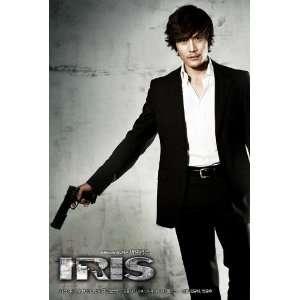 11x17 Byung hun Lee Tae hee Kim So yeon Kim Jun ho Jeong Home