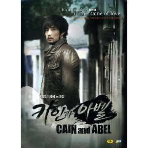 CAIN AND ABEL KOREAN DRAMA 8 DVDs w/English Subtitles Movies & TV