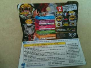 New Beyblade Metal Fight 4D System BB119 Death Quetzalcoatl 125RDF