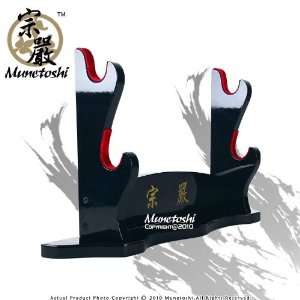 Munetoshi Two Tier Table Top Wall Mount Sword Stand